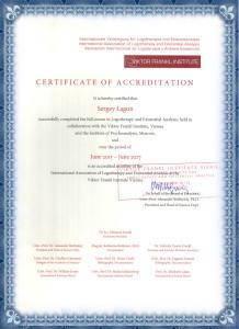 Сертификат Венского Института Франкла_01
