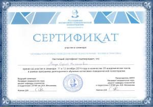 кпт питер_01